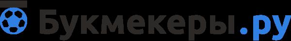 https://bukmekeri.ru/wp-content/themes/plug-n-play/img/bukmekeri_mob1.png