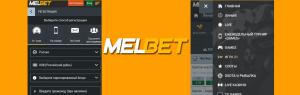 Приложение Melbet на Android