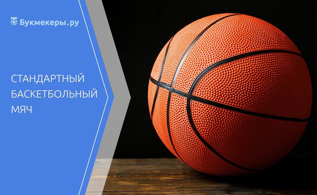 Борьба игроков трехсекундной зоны (поста) в баскетболе: советы и упражнения