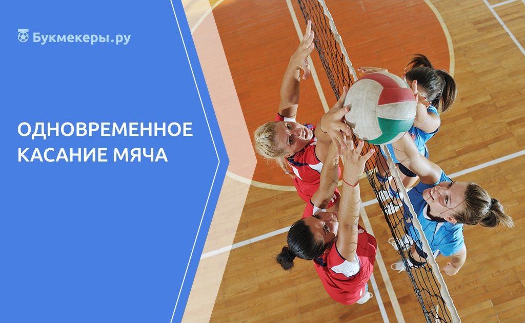 Расстановка игроков в волейболе, позиции в волейболе