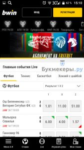 бинанс приложение андроид на русском языке